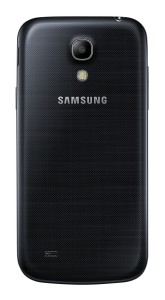 Galaxy S4 mini back B