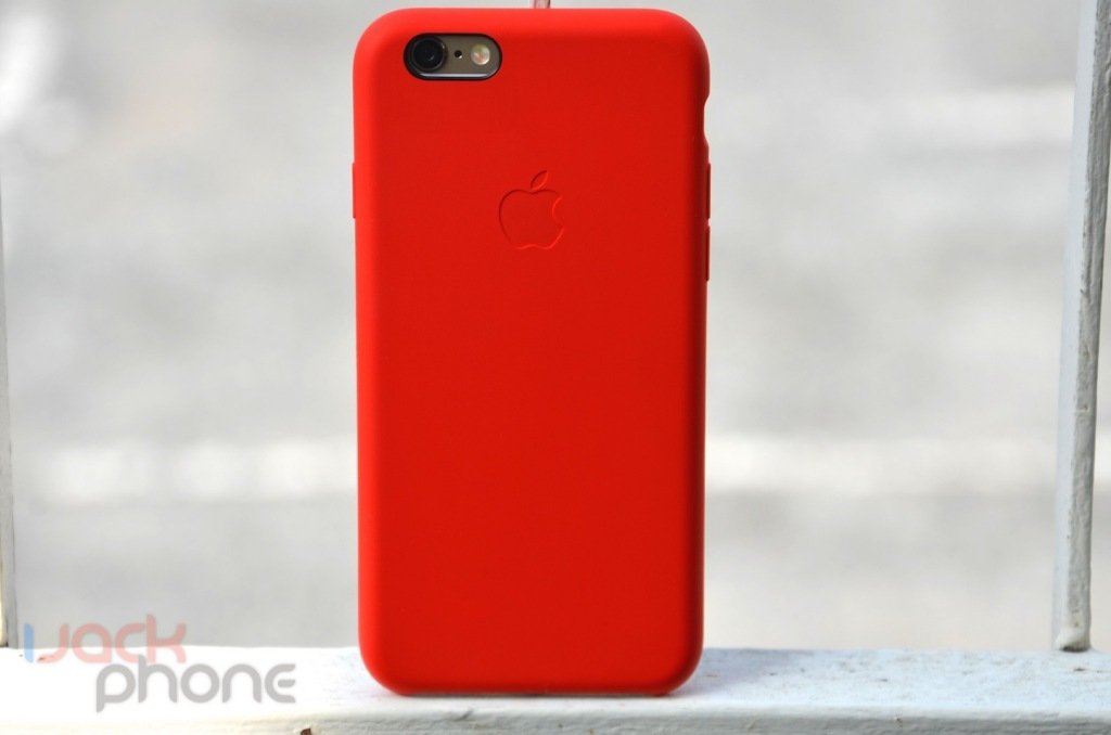 custodia in silicone apple iphone 6