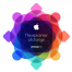 wwdc-2015-Apple-Keynote